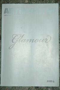 Eberhard Havekost, 'Glamour', 2012