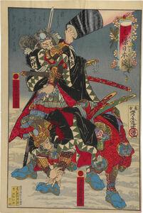 Kawanabe Kyosai, 'Japanese Brocade Prints from the Genroku Era: Syllable U, Hayami Tozaemon Mitsutaka and Syllable Ko, Sugino Jiheiji Tsugifusa', 1885