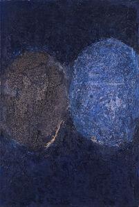 Siah Armajani, 'Prayer for the Sun', 1962