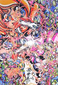 Natsumi Ishiyama, 'Essence - Rumiko', 2007