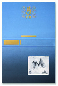 """Paul Chan, '""""The Libertine Reader"""" for Parkett 88', 2011"""