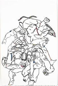 Orly Genger, 'Struggle', 2017