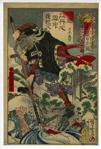Kawanabe Kyosai, 'Yamato Warriors, Horibe Yasubei Taketsune, from Chushingura', 1886
