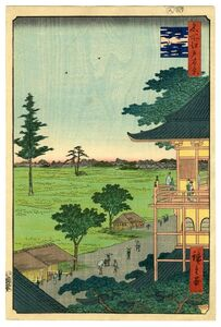 Utagawa Hiroshige (Andō Hiroshige), 'One Hundred Famous Views of Edo, The Sazaido Hall of the Gohyakurakan Temple', 1857