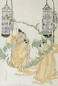 Bertha Lum, 'Butterfly Dance, and Untitled'