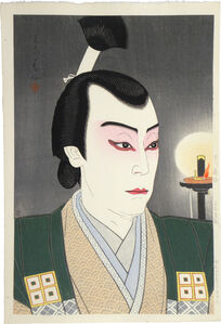 Natori Shunsen, 'New Versions of Figures on the Stage: Actor Ichikawa Jukai III as Kimura Nagato no Kami', ca. 1952