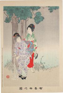 Miyagawa Shuntei, 'Flowers of the World of Pleasure', 1898