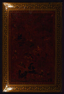Amir Khusraw Dihlavi, 'Five Poems (Quintet)', 1597-1598