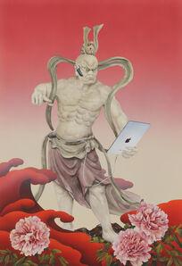 Takashi ONISHI, 'IT Armament', 2014