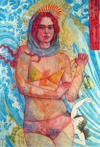 Maryam Gohar, 'Tide Jewel', 2017