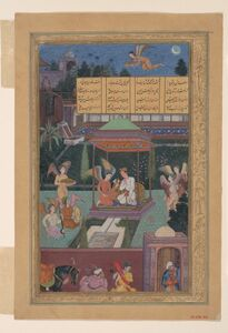 """Manohar, '""""The Story of the Princess of the Blue Pavillion: The Youth of Rum Is Entertained in a Garden by a Fairy and her Maidens"""", Folio from a Khamsa (Quintet) of Amir Khusrau Dihlavi', 1597–1598"""