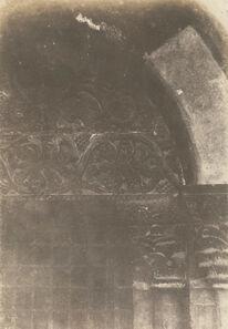 Auguste Salzmann, 'Architectural Detail of Arch', 1853/1854
