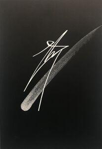 Maria Lai, '2000 NATALI DI GUERRA', 2000