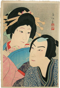 Natori Shunsen, 'Creative Prints, Collected Portraits of Shunsen: Actors Ichikawa Schocho II as Umegawa and Kataoka Gado IV as Chubei', ca. 1928