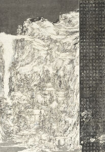 Wang Tiande 王天德, 'Lonely Snow outside the Gate of Qin 個雪出秦門 ', 2020