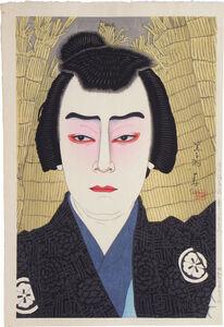 Natori Shunsen, 'New Versions of Figures on the Stage: Actor Ichikawa Ebizo IX as Yoemon', 1951