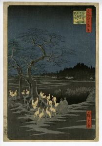 Utagawa Hiroshige (Andō Hiroshige), 'One Hundred Famous Views of Edo, Kitsunebi on New Year's Eve in Oji', 1857