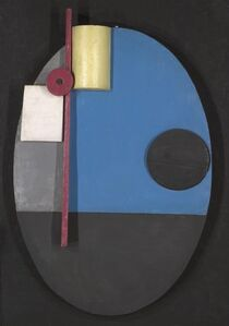 Kurt Schwitters, 'Oval Construction', 1925