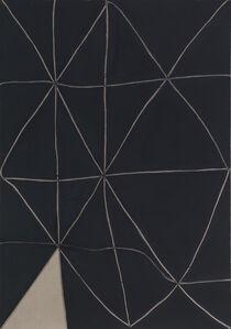 Wang Jian 王剑 (b. 1972), 'Shuangqiao H4', 2013