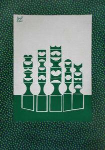 Anwar Jalal Shemza, 'Green Chessmen', 1970
