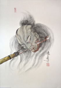 Horiyoshi III, 'Namakubi - Speared ', 2017