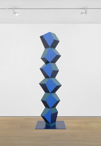 Angela Bulloch, 'Heavy Metal Stack of Six: Bustle Hedgerow', 2020