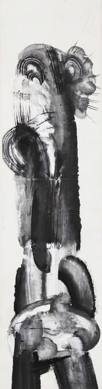 Zheng Chongbin 郑重宾, 'Another State of Man No.12', 1988, Painting, Ink and acrulic on xuan paper, Ink Studio