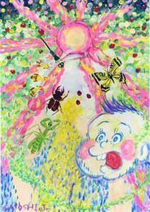 Satoshi Jimbo, 'Baby Baby', 2008