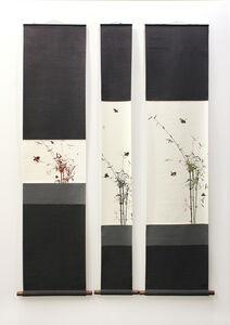 anothermountainman (Stanley Wong), 'from su shi to bada shanren / cinnabar bamboo', 2013