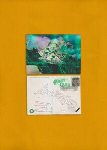 Mehreen Murtaza, 'Telegram from the Future, Postcard from Karakorum', 2013