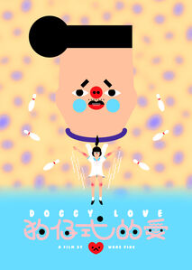 Wong Ping 黃炳, 'Doggy Love (poster)', 2016