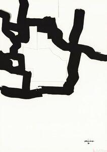 Eduardo Chillida, 'Collage', (Date unknown)