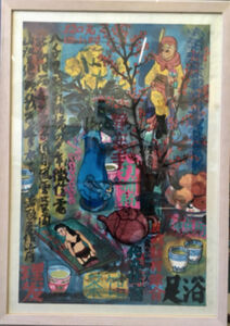 Qiu Jie, 'Untitled', 2014