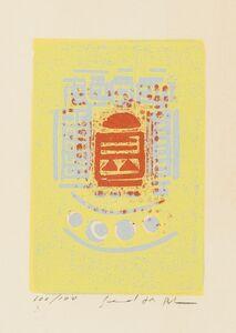 Seund Ja Rhee, 'New Years Greetings, 1971', 1971