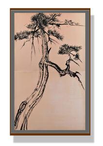 Sun Yanchu, 'A Pine Tree No.1', 2018