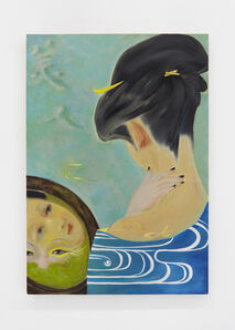Lian Zhang, 'Swimming eyes', 2020