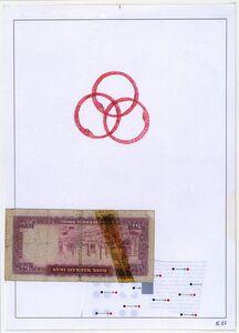 Martin Kippenberger, 'Untitled (Bankmarkazi Iran. Rials 100)', 1987