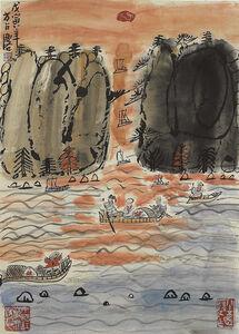 Fang Zhaoling 方召麐, 'Sailing Under the Red Sunset 夕陽紅八帆 ', 1998