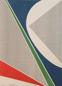 Michael Argov, 'Abstract - Untitled', 20th Century