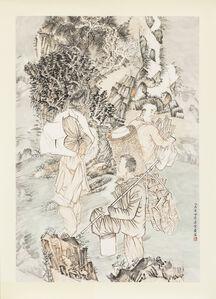 Yun-Fei Ji 季云飞, 'Three migrant workers', 2015
