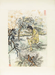 Yun-Fei Ji 季云飞, 'An old woman', 2015