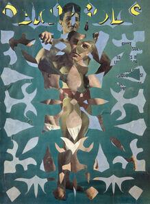 May Wilson, 'Snowflake (Demi-Gods)', 1965-1972