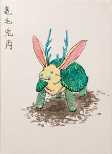 Saya Irie, 'Tokakukimou (rabbit's horn, turtle's hair)', 2017