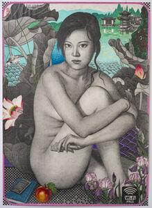 Qiu Jie, 'Jardin de Lotus', 2019