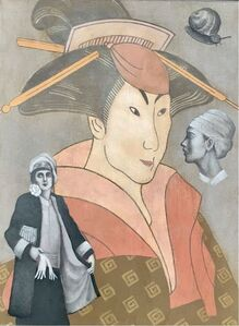 Igor Fomin, 'Lovers of Hirotaki', 2018