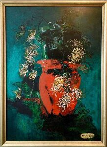 William Scharf, 'Bright Vibrant Pop Art Enamel Oil Painting Flowers NYC Abstract Expressionist', 1990-1999