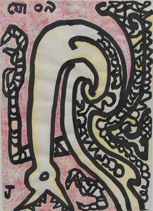 Jogen Chowdhury, 'Bakasur-VII : Mythology, figurative, ink with brush & pastel by Great Modern Indian Artist Jogen Chowdhury', 2009