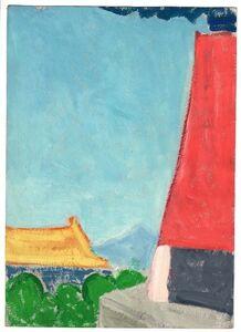 Li Shan  李珊 (b. 1957), 'Red wall and yellow roof  红墙和黄色屋顶', 1970s