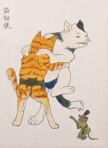 Saya Irie, 'Sumoneko (Sumo wrestling cats)', 2017