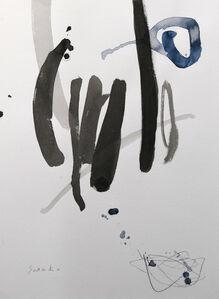 Sadako Lewis, 'Abstract Form #23', 2019